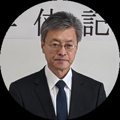 香川大学農学部応用生物科学科 豊田正範 教授