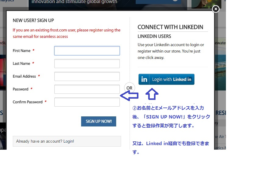 2._sign_up